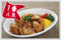 長州鶏の空揚げ